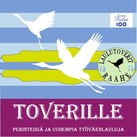 Toverille Cover 2018