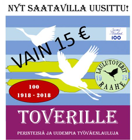 Toverille - 2018
